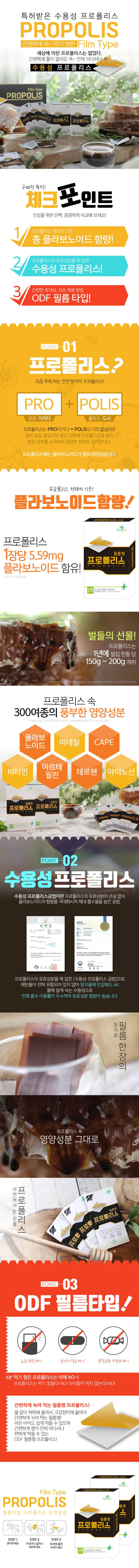 공식홈페이지_30매_01.jpg